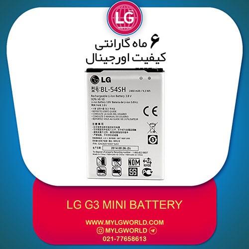 LG G3 MINI 1