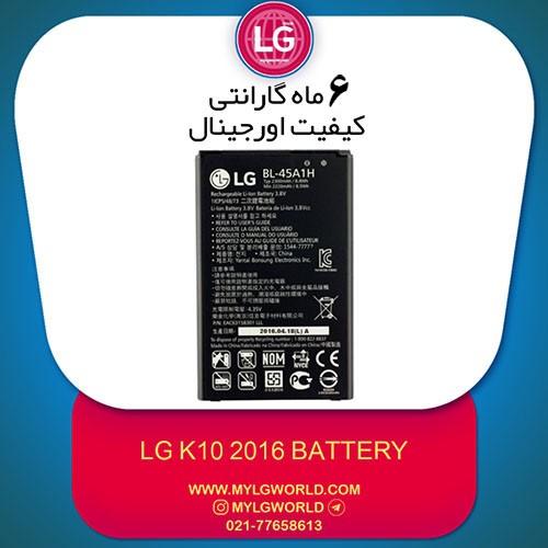 LG K10 2016 1