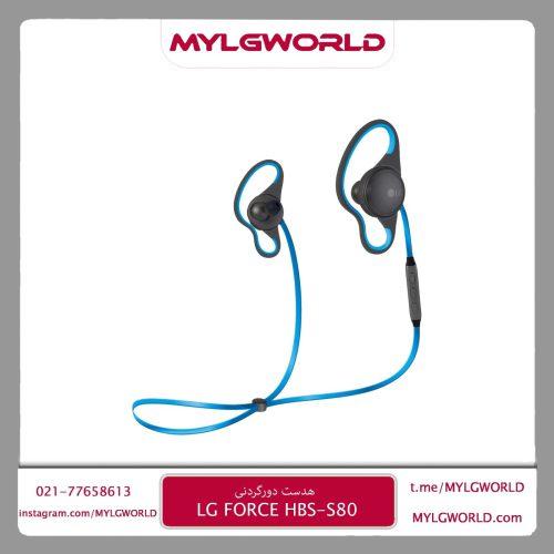 LG HBS S80