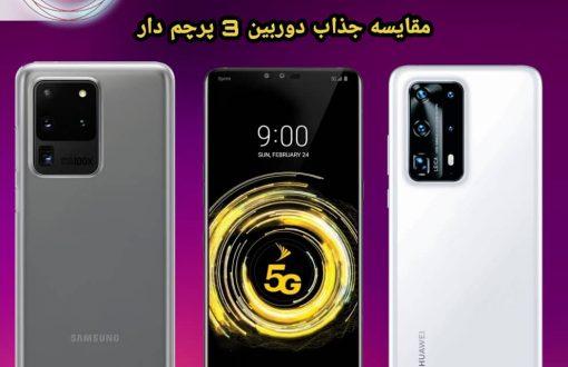 WhatsApp Image 2020-03-28 at 23.17.45