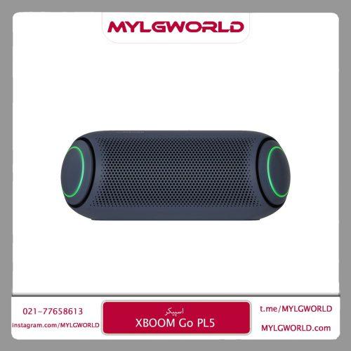 ال جی XBOOM Go PL5 با فناوری صوتی مریدین