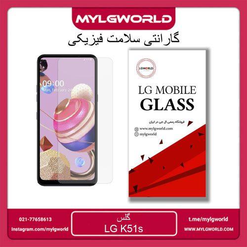 LG K51s GLASS 2