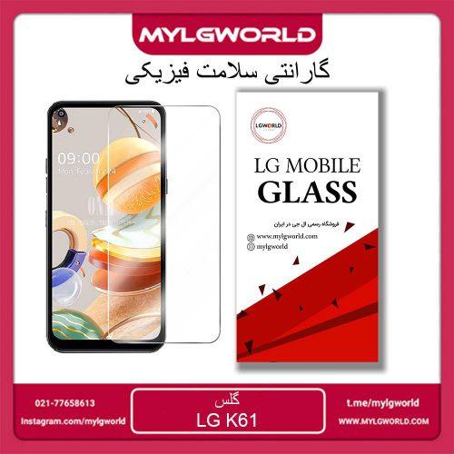 LG K61 GLASS 2