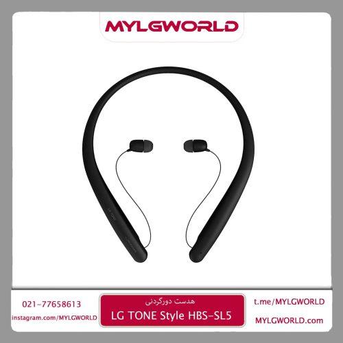 دورگردنی LG TONE Style HBS SL5 1