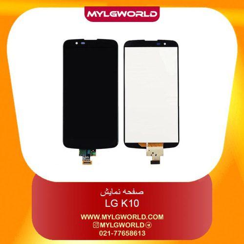 LG K10 2 1