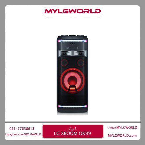 LG OK99 1800W 1