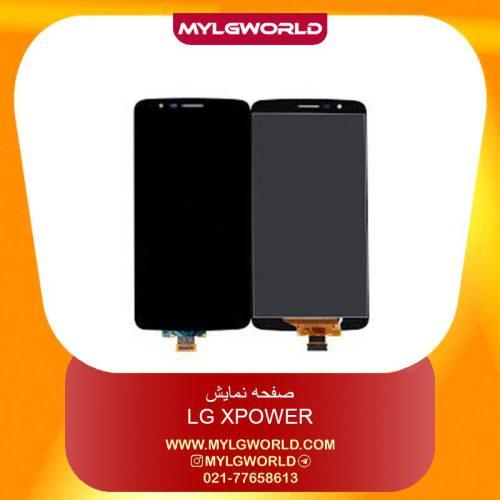 LG X POWER SCREEN 2