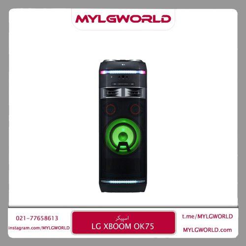 LG XBOOM OK75 1
