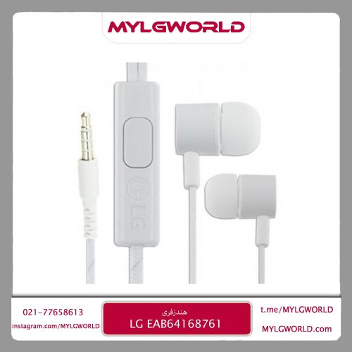LG EAB64168761 hands free